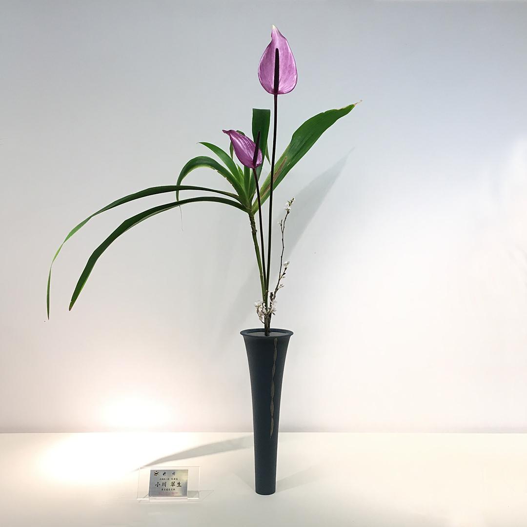 生花新風体 チューリップアンスリウム、竹著莪、桜
